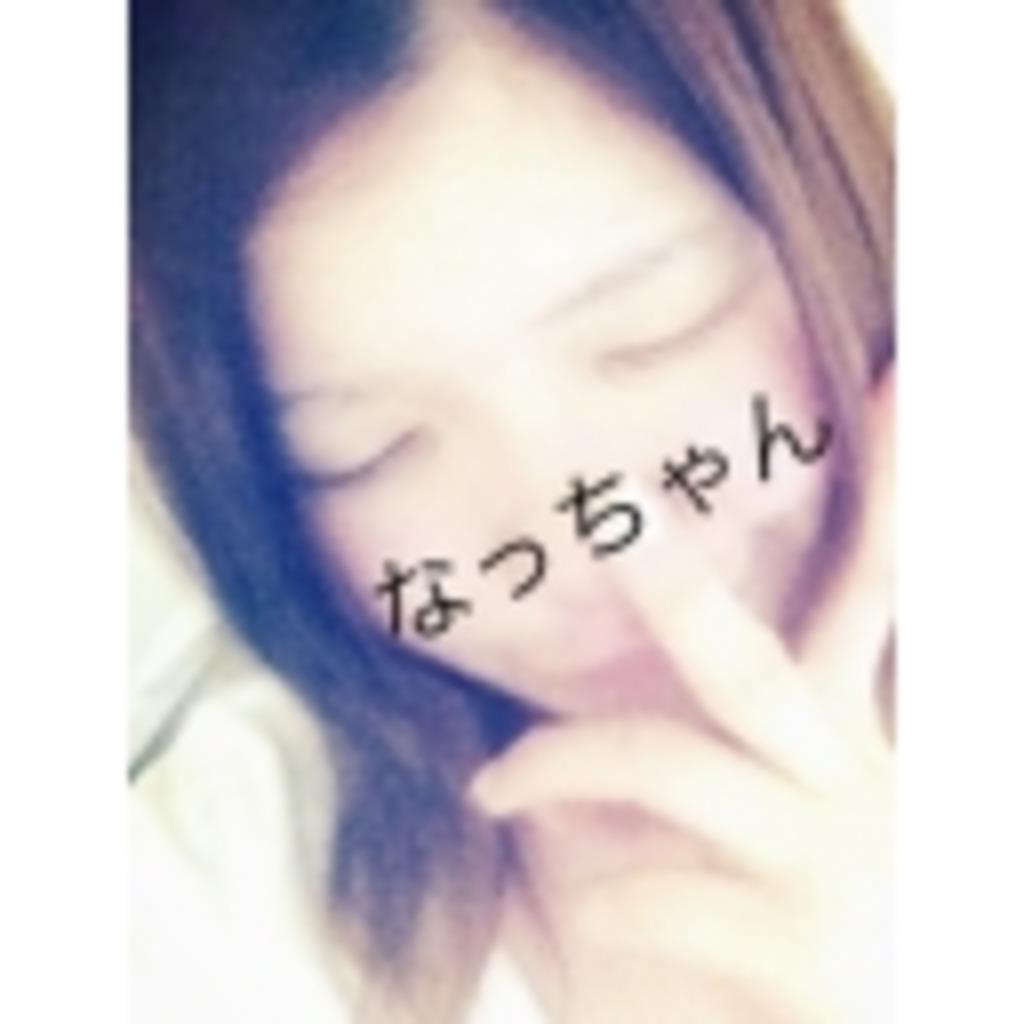 nachuoわ、ひまたん(´・ω・`)