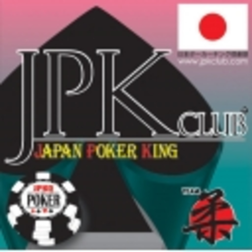JPKトーナメント配信コミュニティ