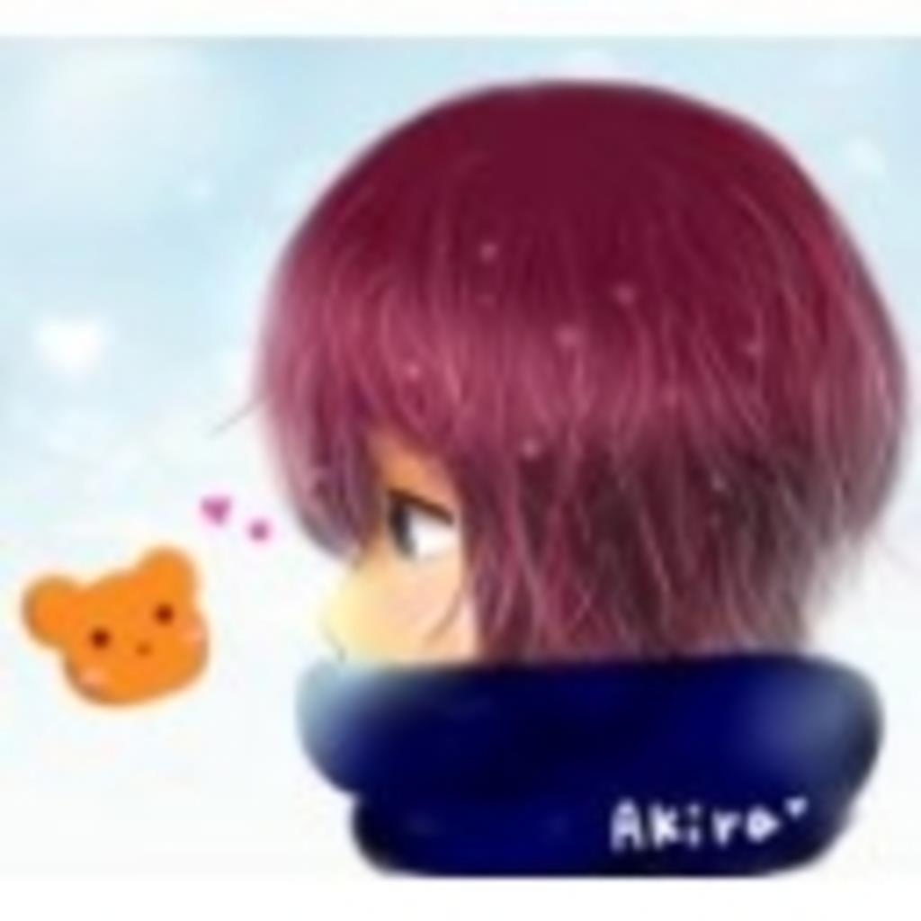 ~Akiの放送局~