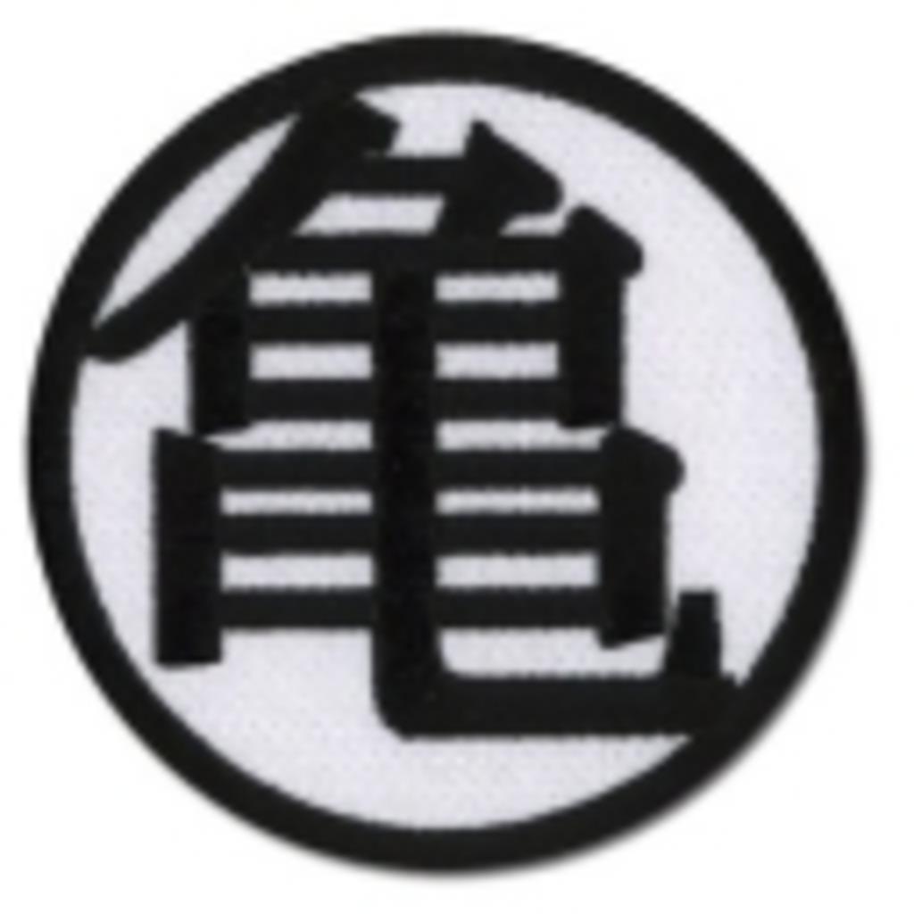 亀ちゃん奮闘日記