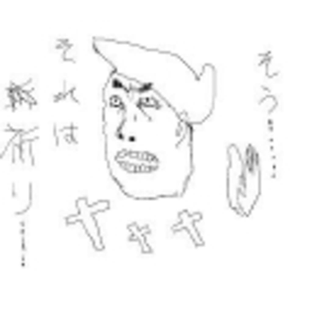 【特番】ギリシャの丘 主演:Kuroro