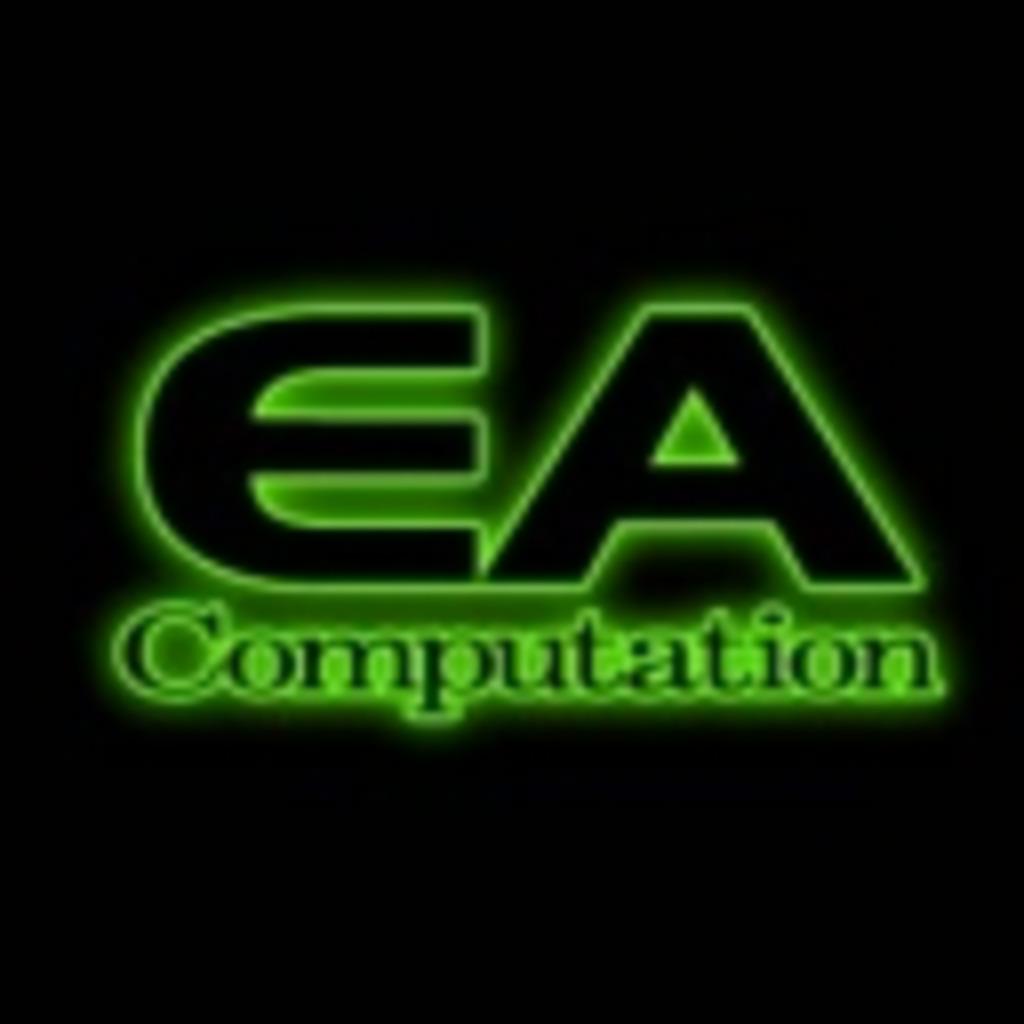 EA_Comp Presents Special