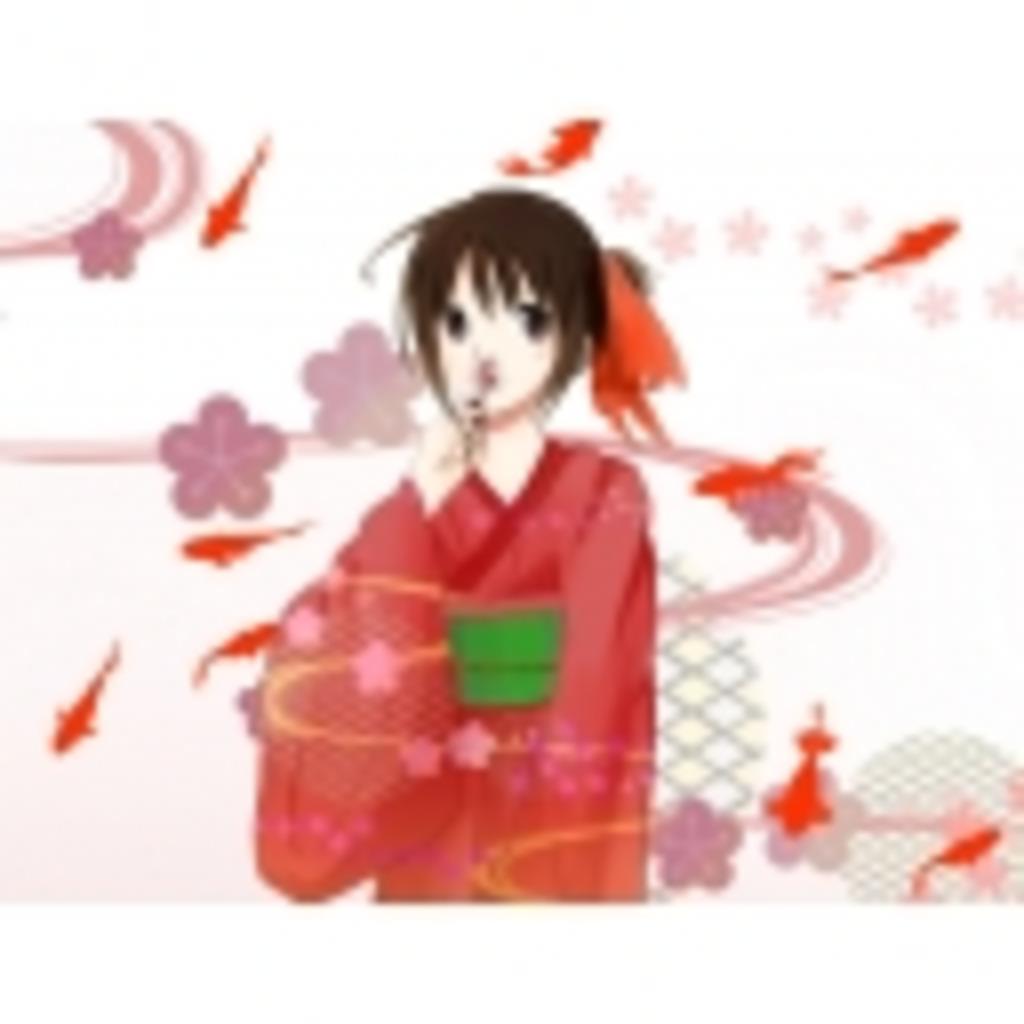 ❀歌い手 舞い桜のコミュ❀