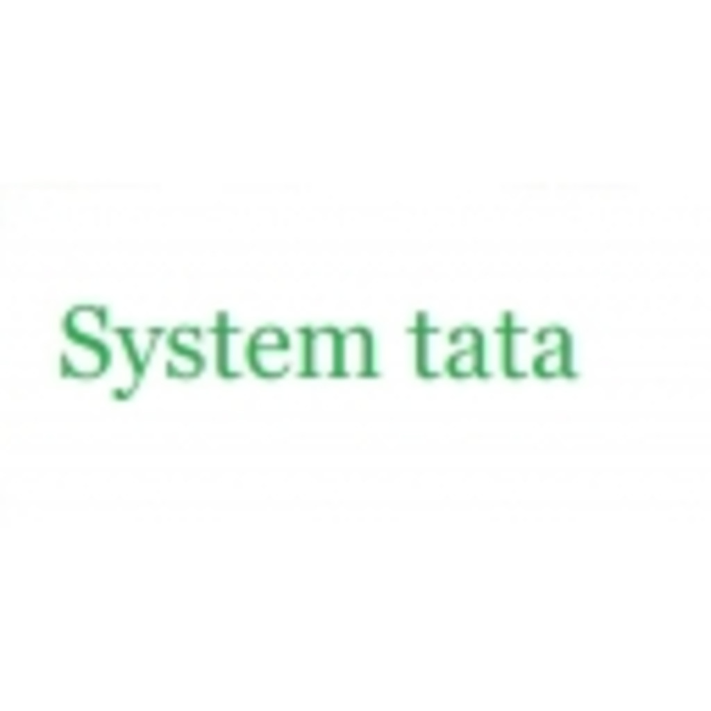System tata Channel