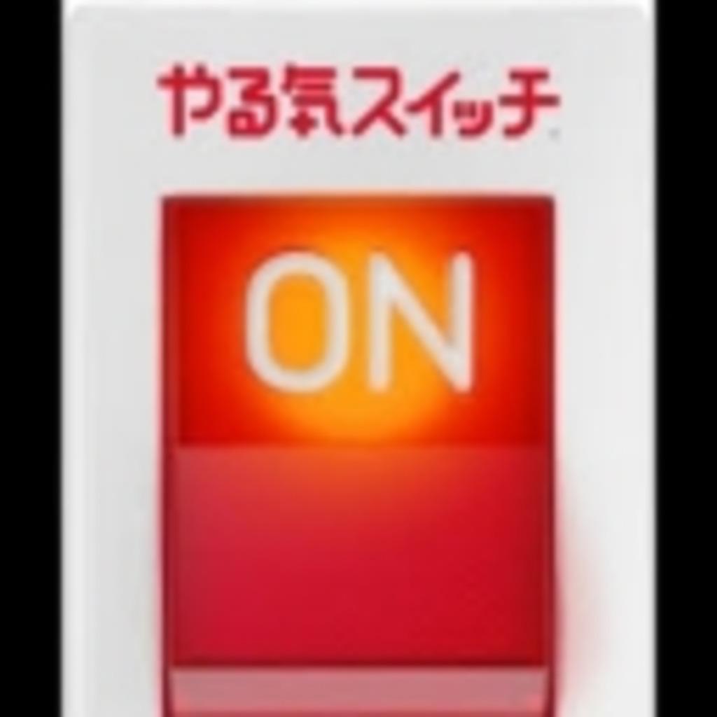 【FX】守る投資