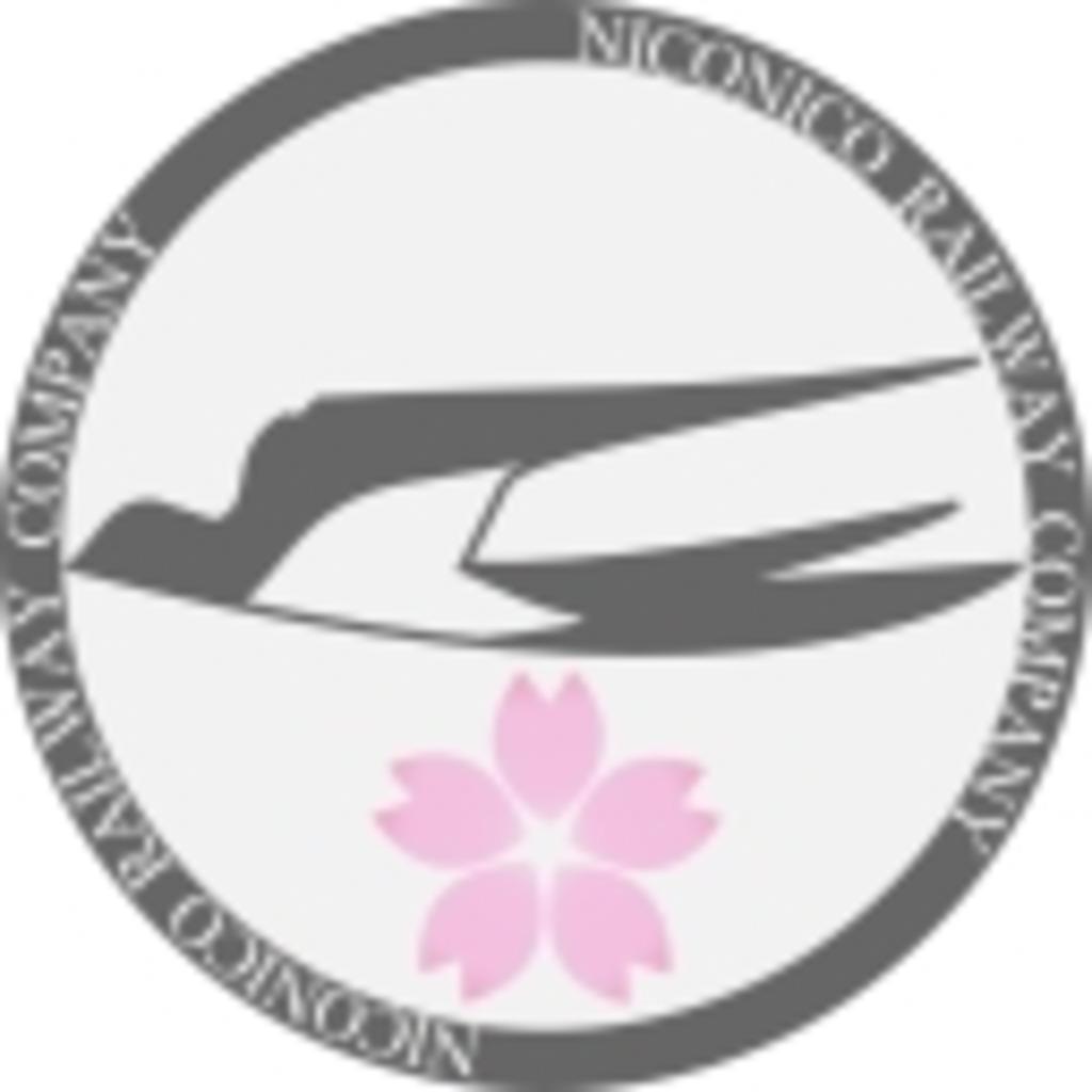 ニコ鉄九州会『アラウンド・ザ・⑨州』