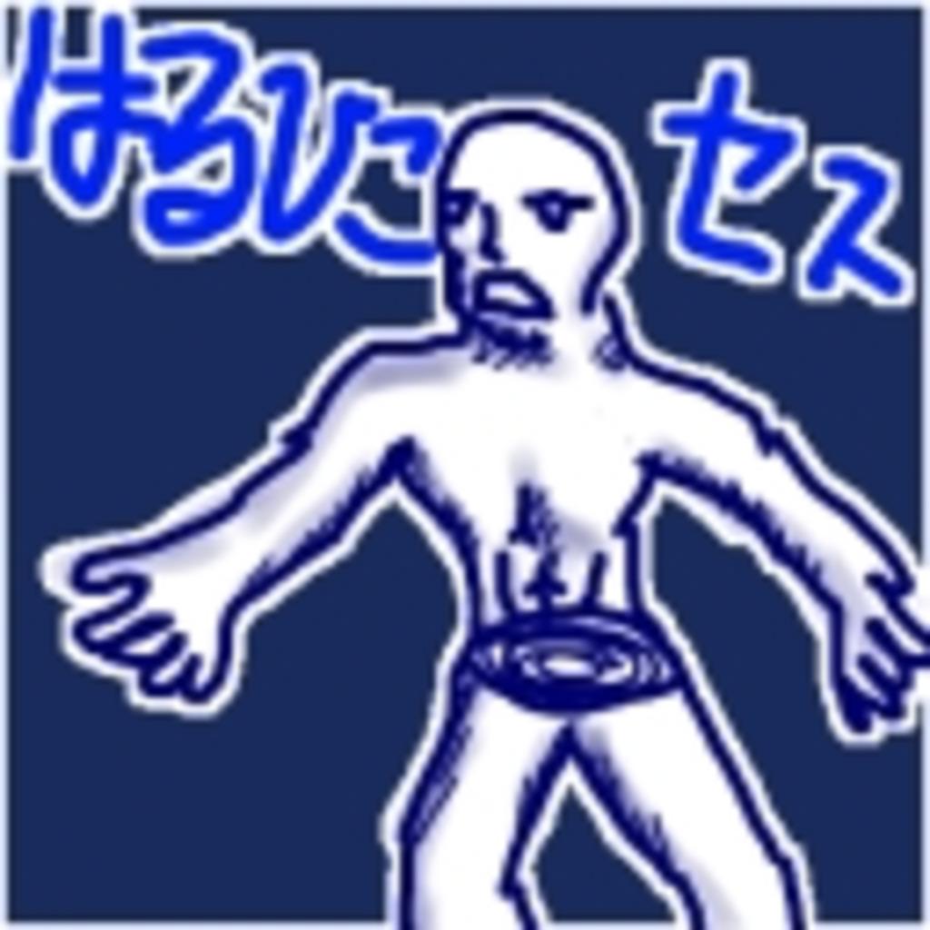 【はるひこさんの丹田教室】