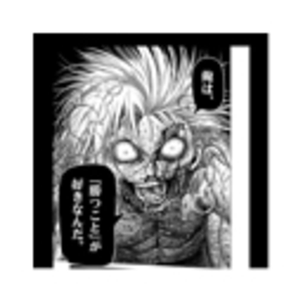 北九州文化放送