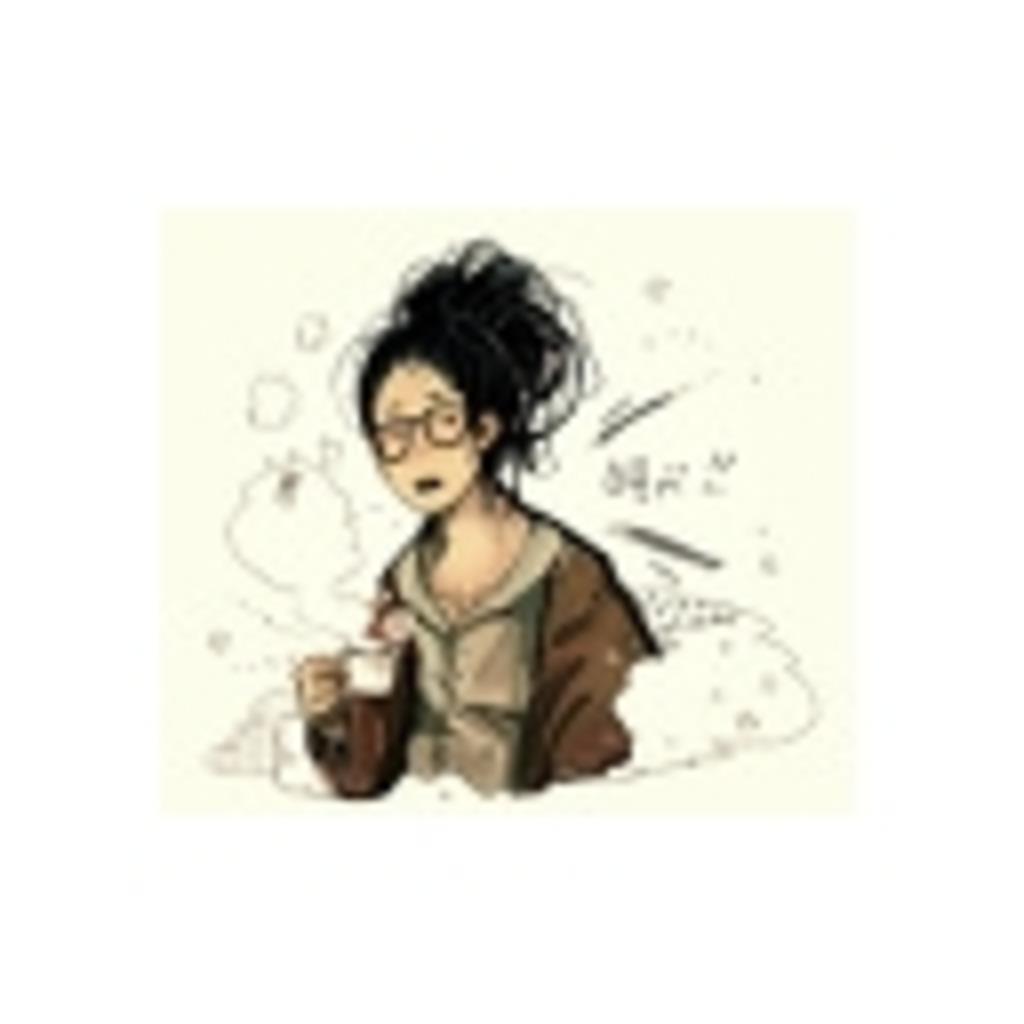 紅茶いかがですか❤(ӦvӦ。)