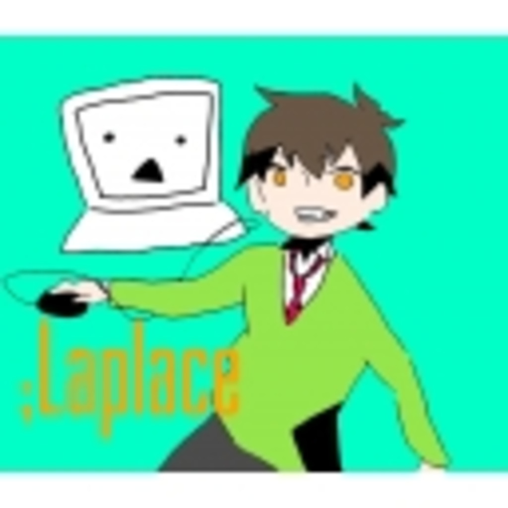 laplaceのゲーム配信(FPS)