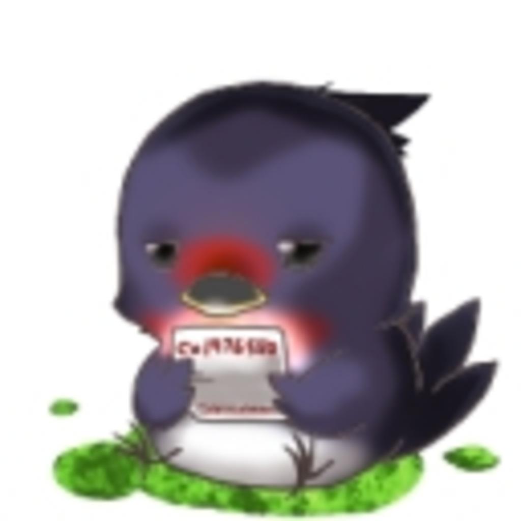 口下手な鳥類がテキトーにゲームを頑張るコミュニティ