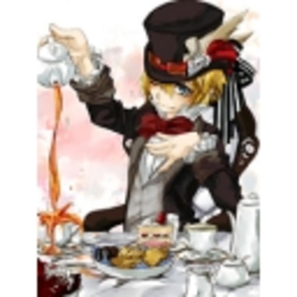 優夜の茶会