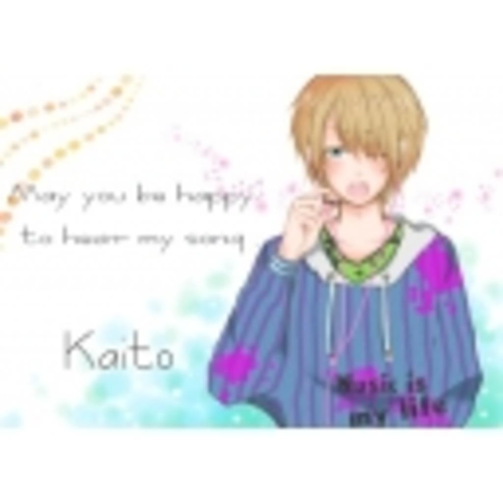 Kaito Company