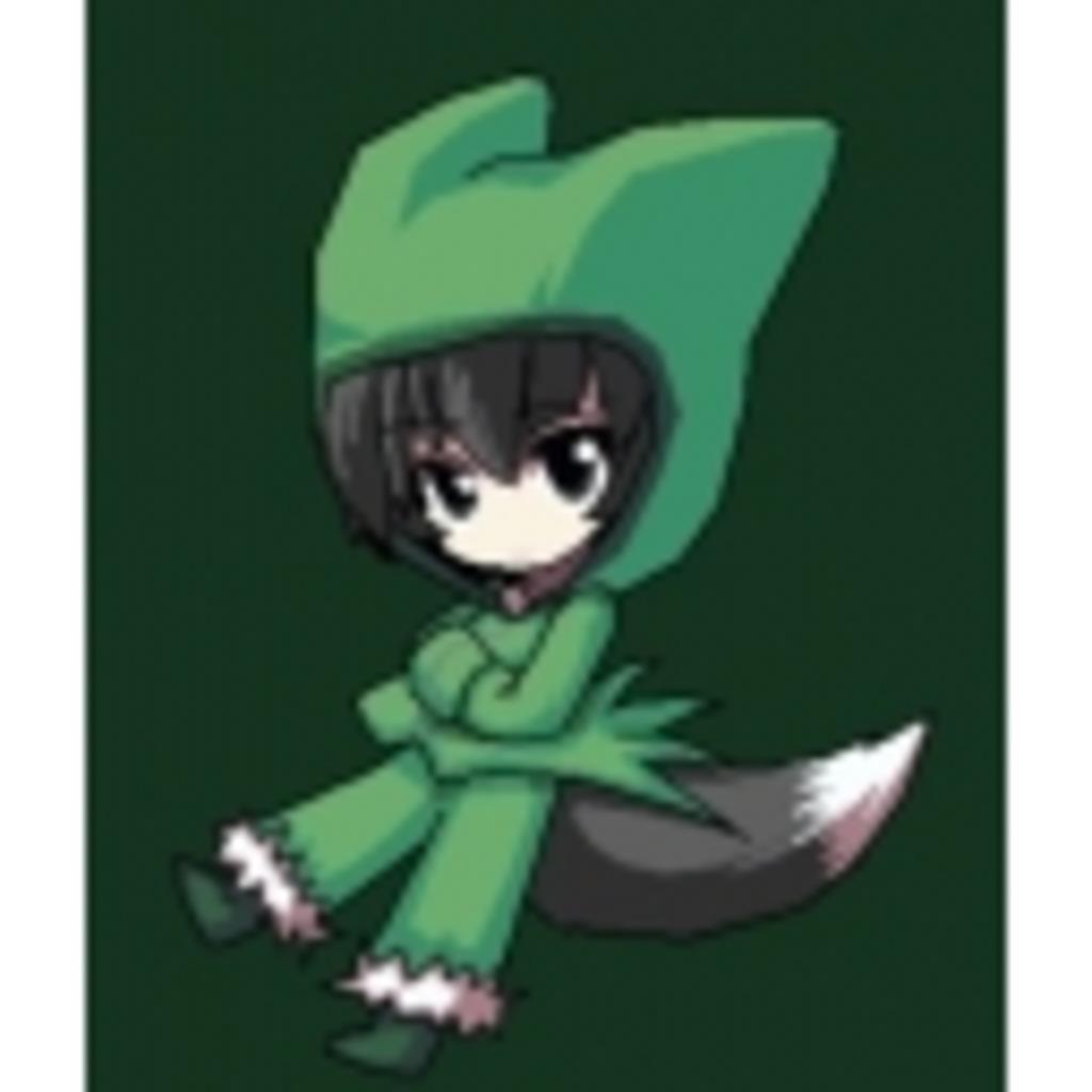 変化狐、黒狐と緑