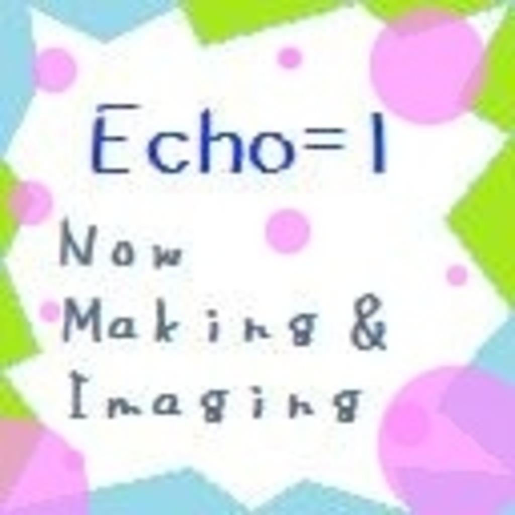 echo=lの巣 観察キット