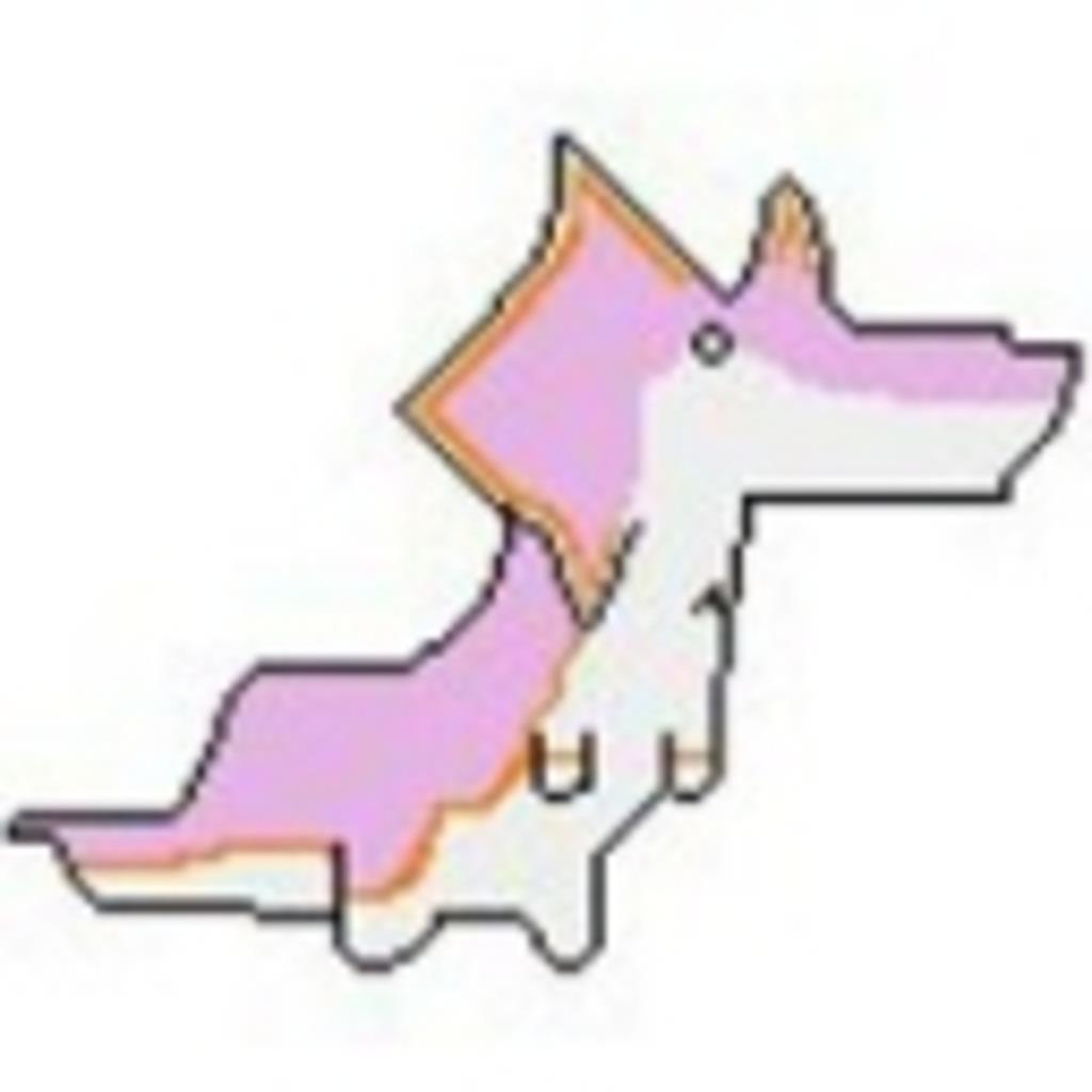 赤ロミオランド