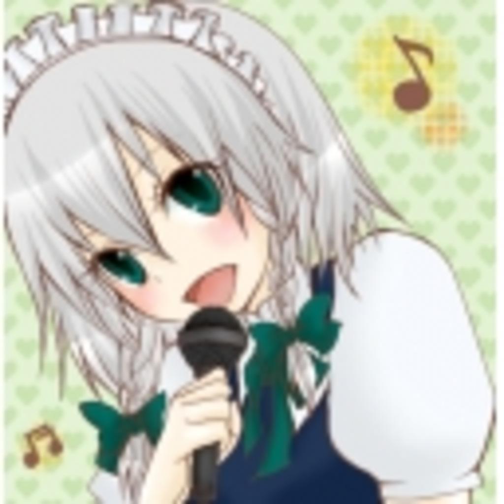 リアの歌コミュ!!