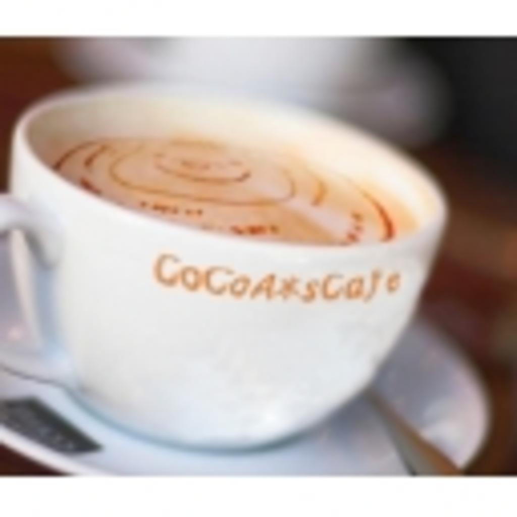 CoCoA*sCafe