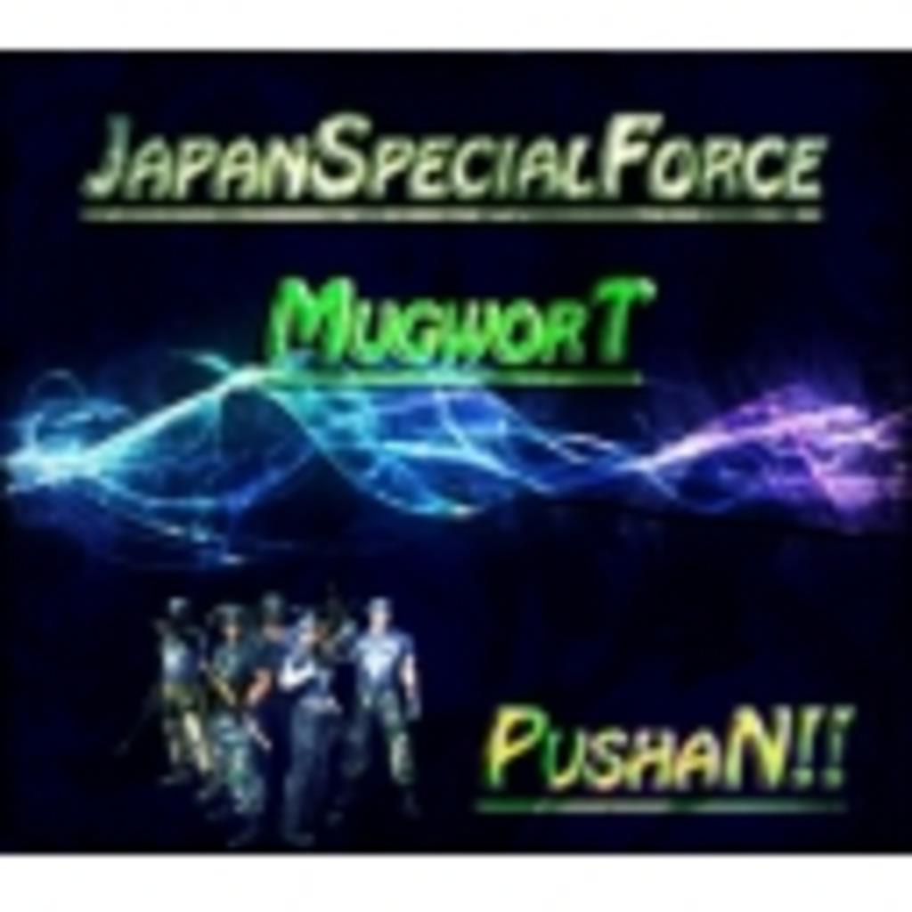 PushaNのフリータイム