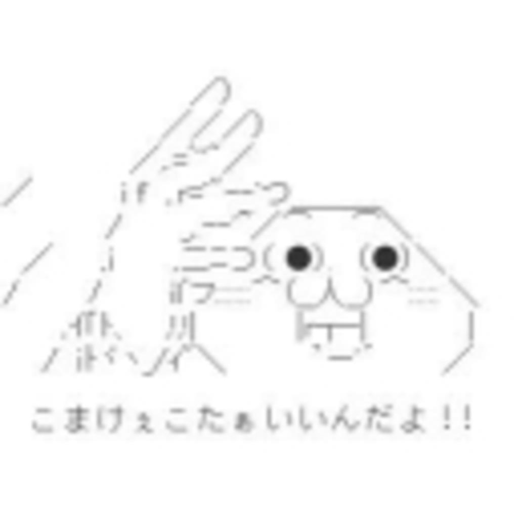 【こまけぇこたぁ】Don't care about a fine thing!!【いいんだよ!!】