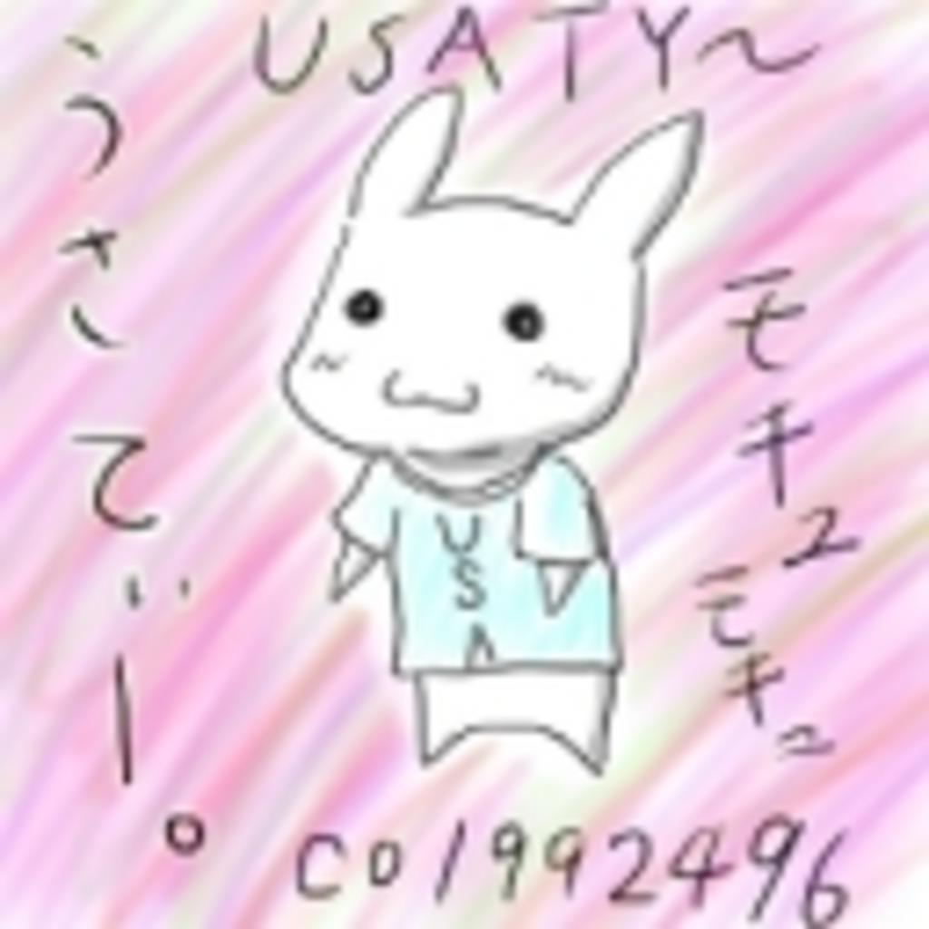 usaty-会(仮)