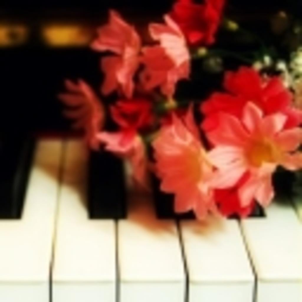 ありっしょんピアノ
