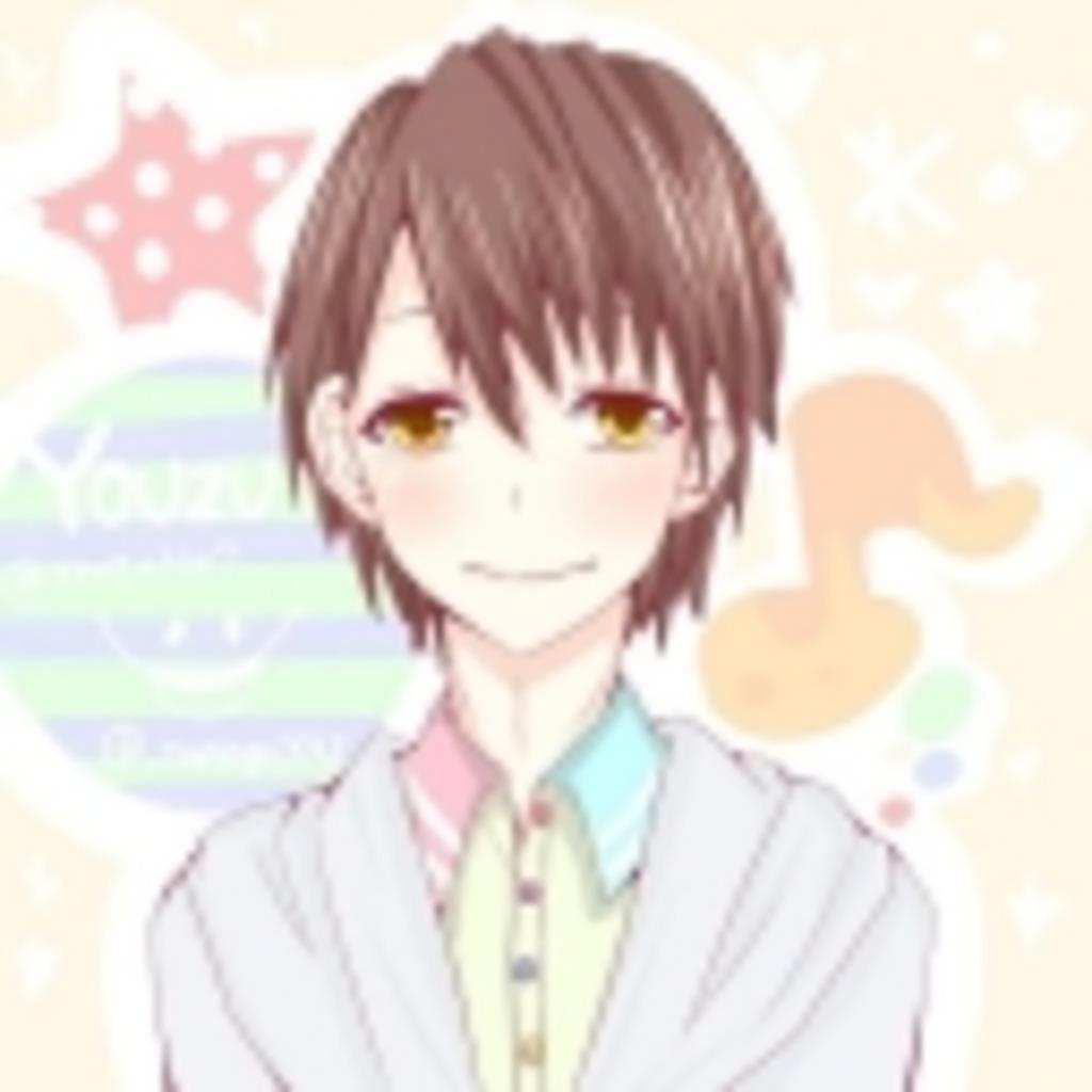 ★☆YOUZUまったり雑談&ライブ☆★