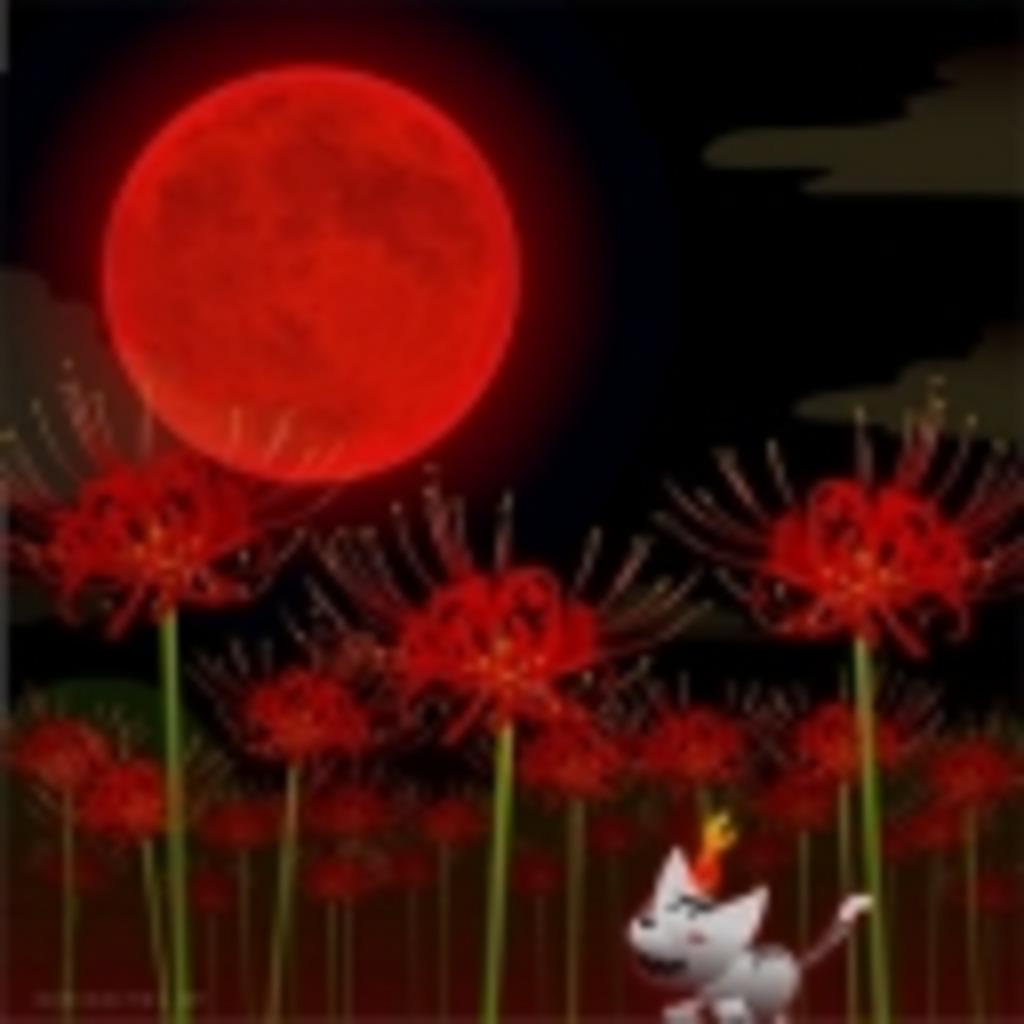 †深淵の夜に輝くは満月†
