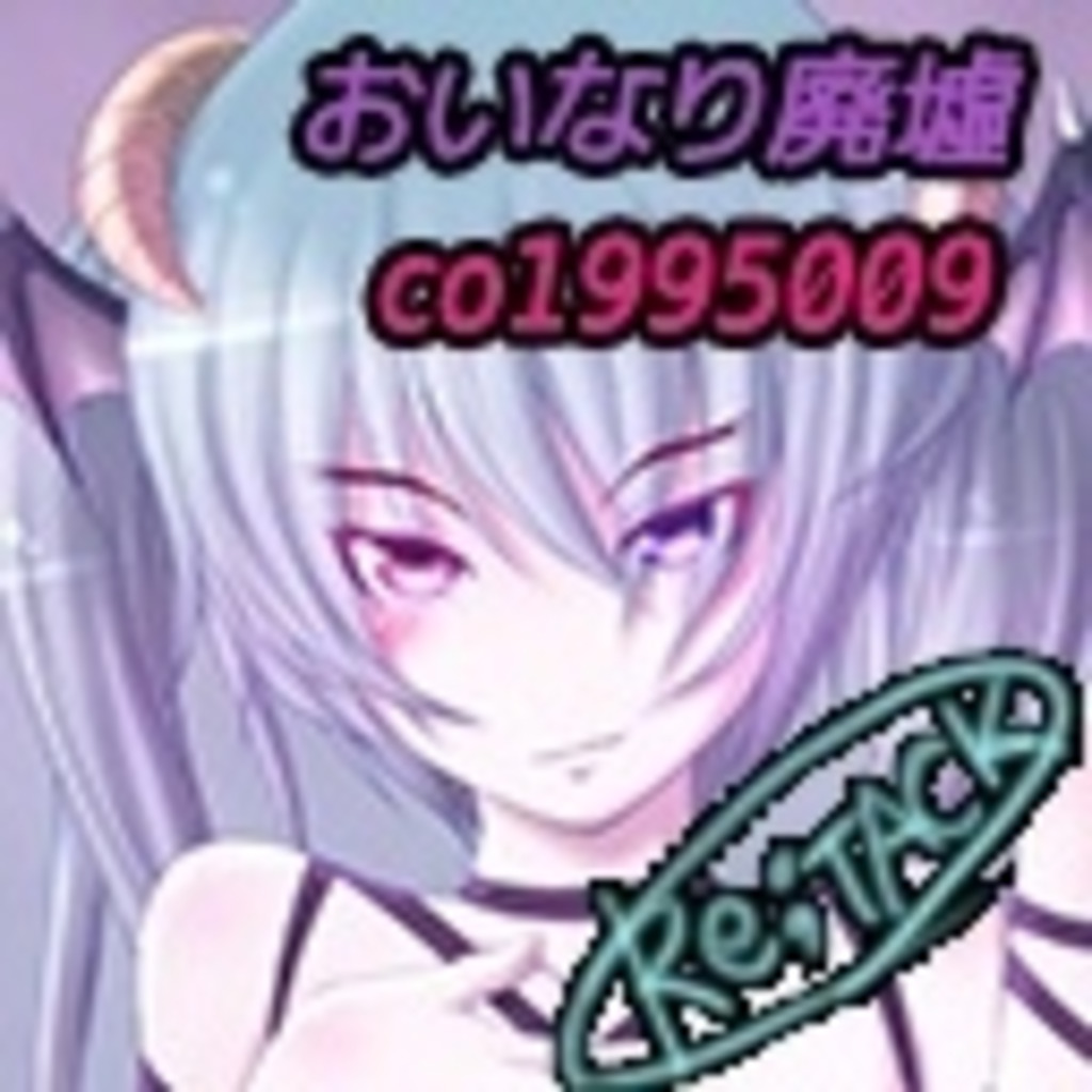 おいなり廃墟(´∀`)