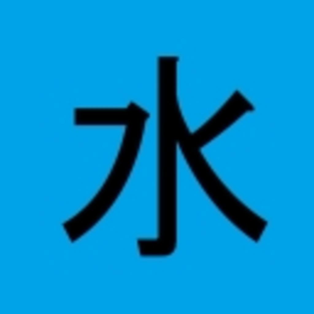 ひm@ster ~葉桜の放送記~
