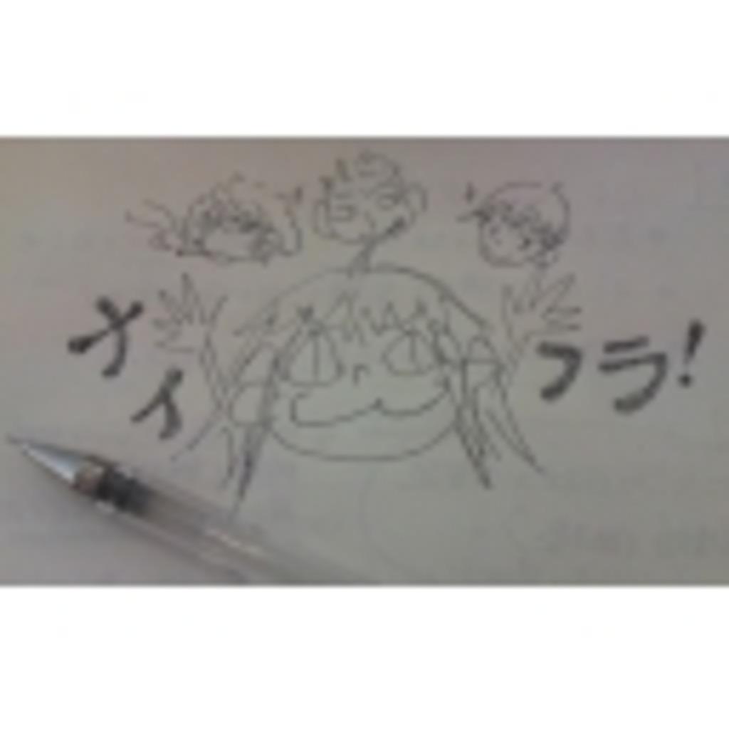 ナイフラ放送委員会(仮)