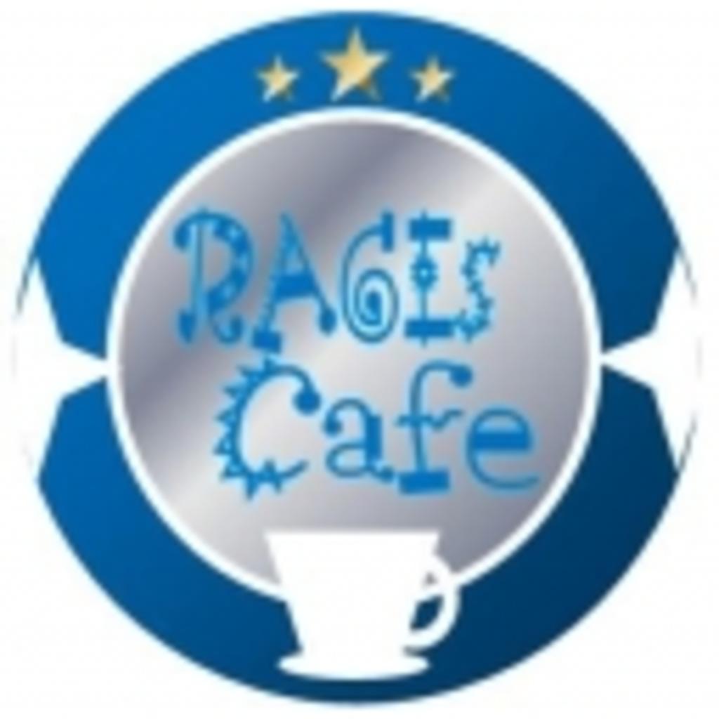 らぎ~ずカフェ