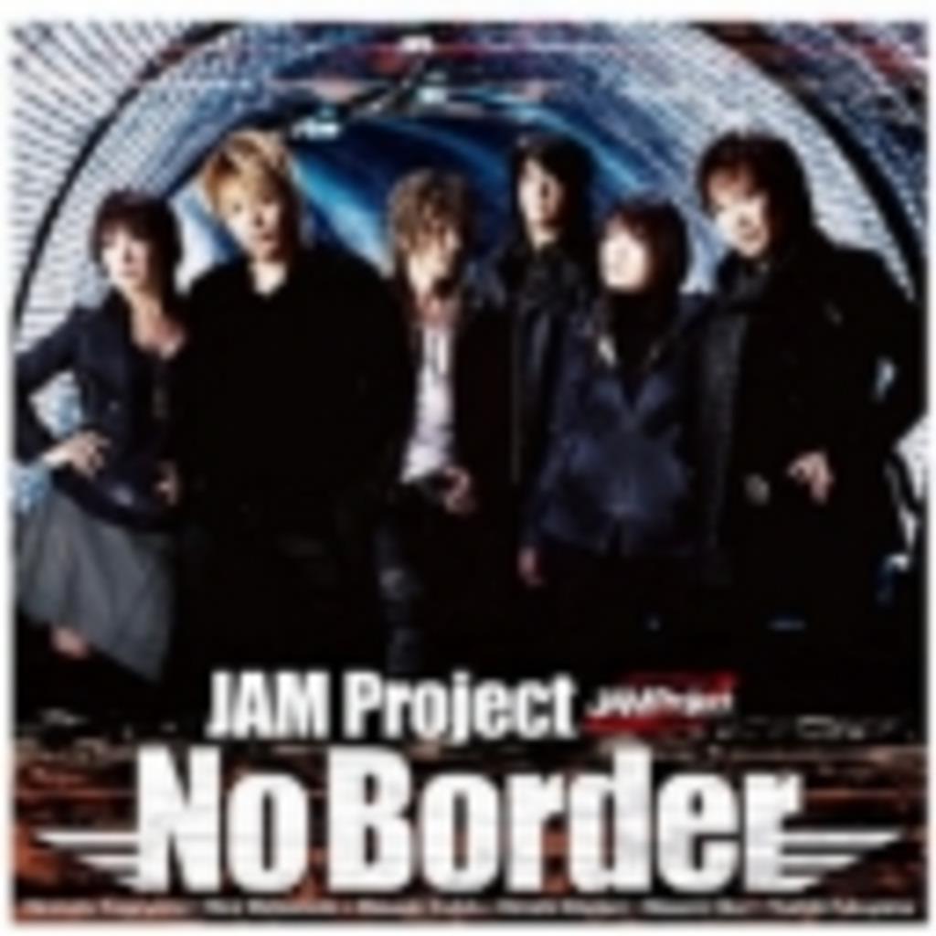 JAM Project好きが声色増やしたい色々やりたい!!