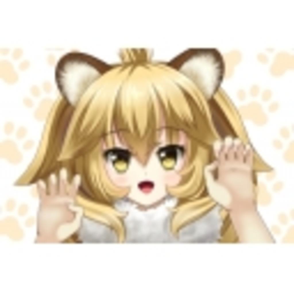 なんでも☆エクスプローラー!【E1000】