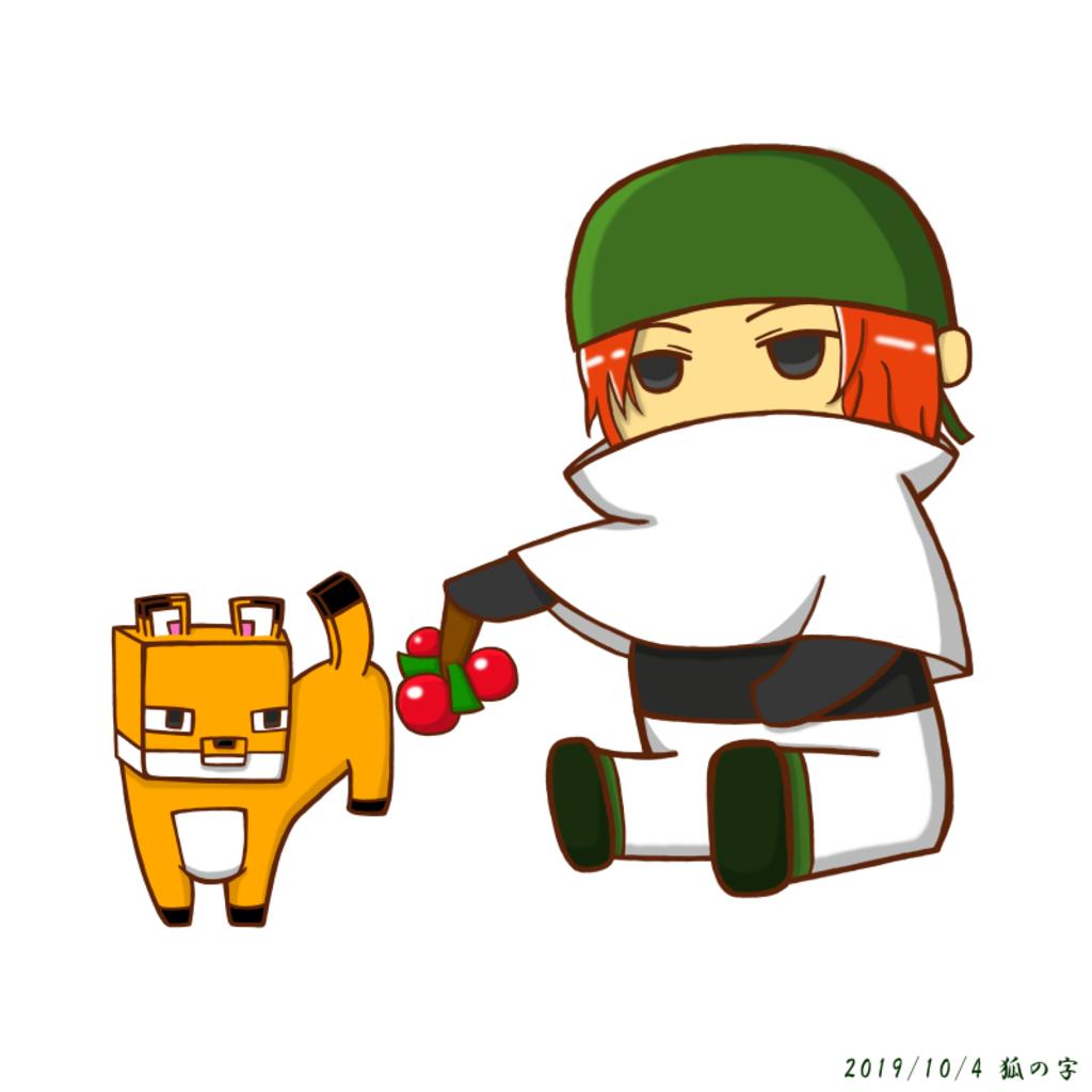 狐の字ちゃんねる(旧:狐のコタツ)