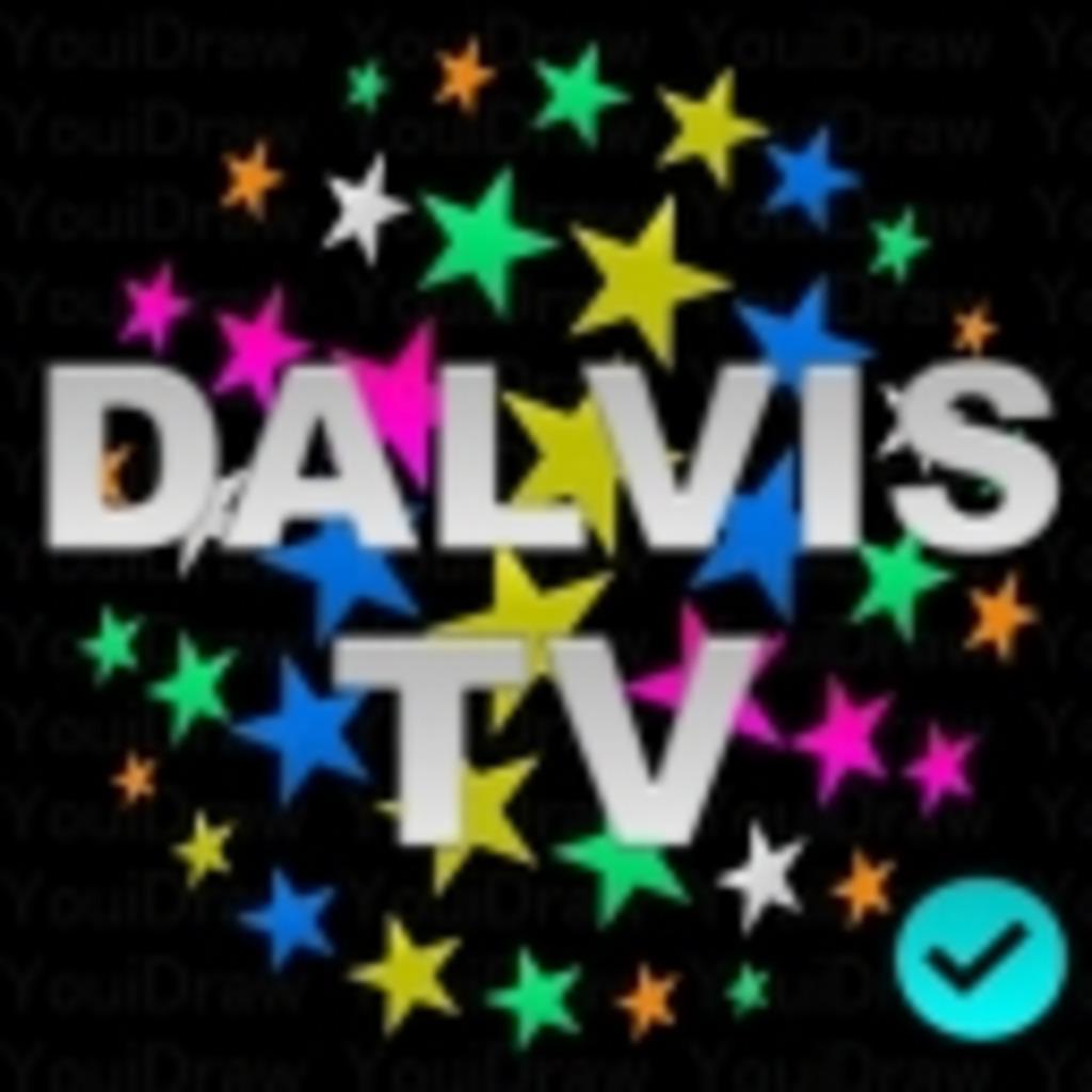 DALVIS TV