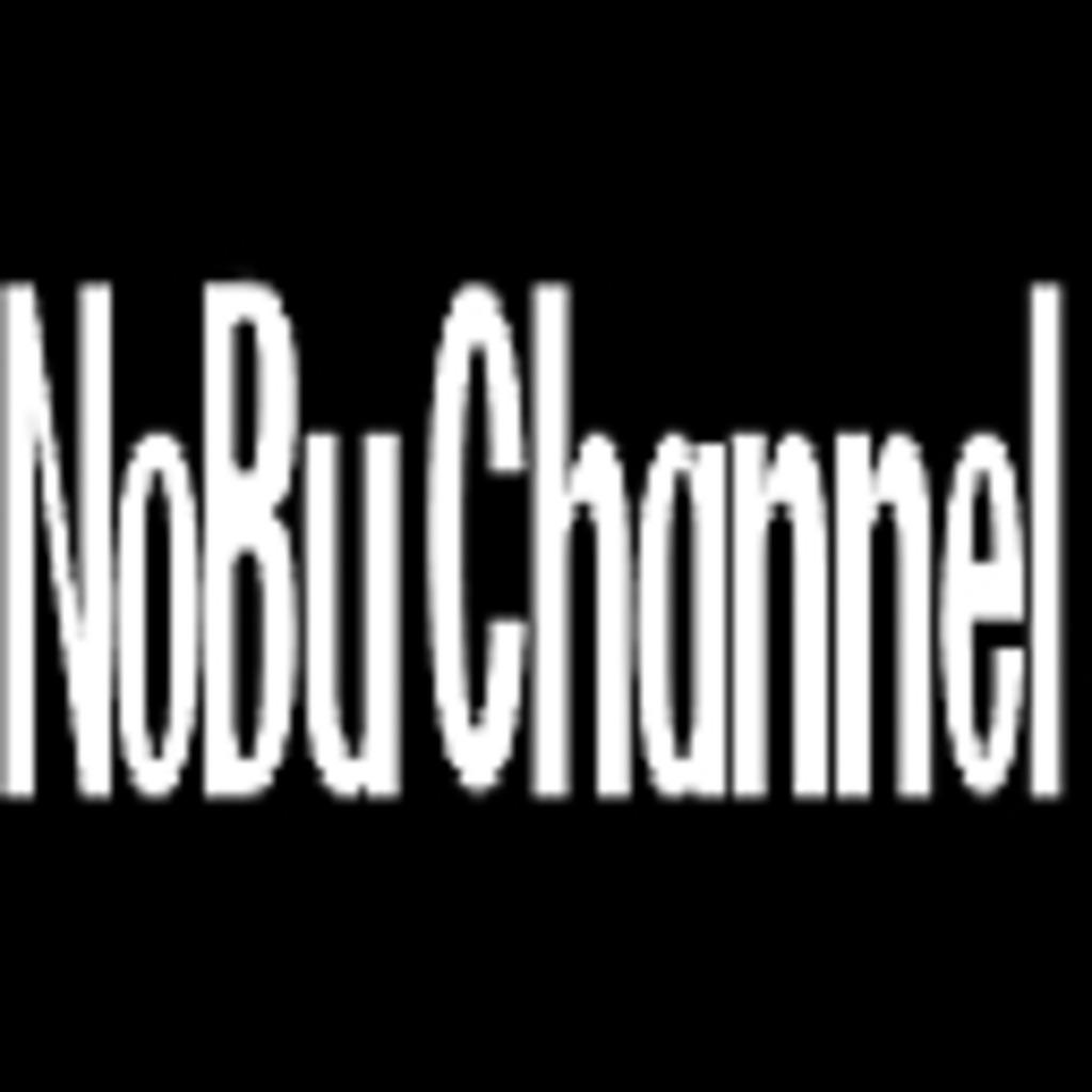[NBC]NoBu Channel~RIOT ON THE DESK~