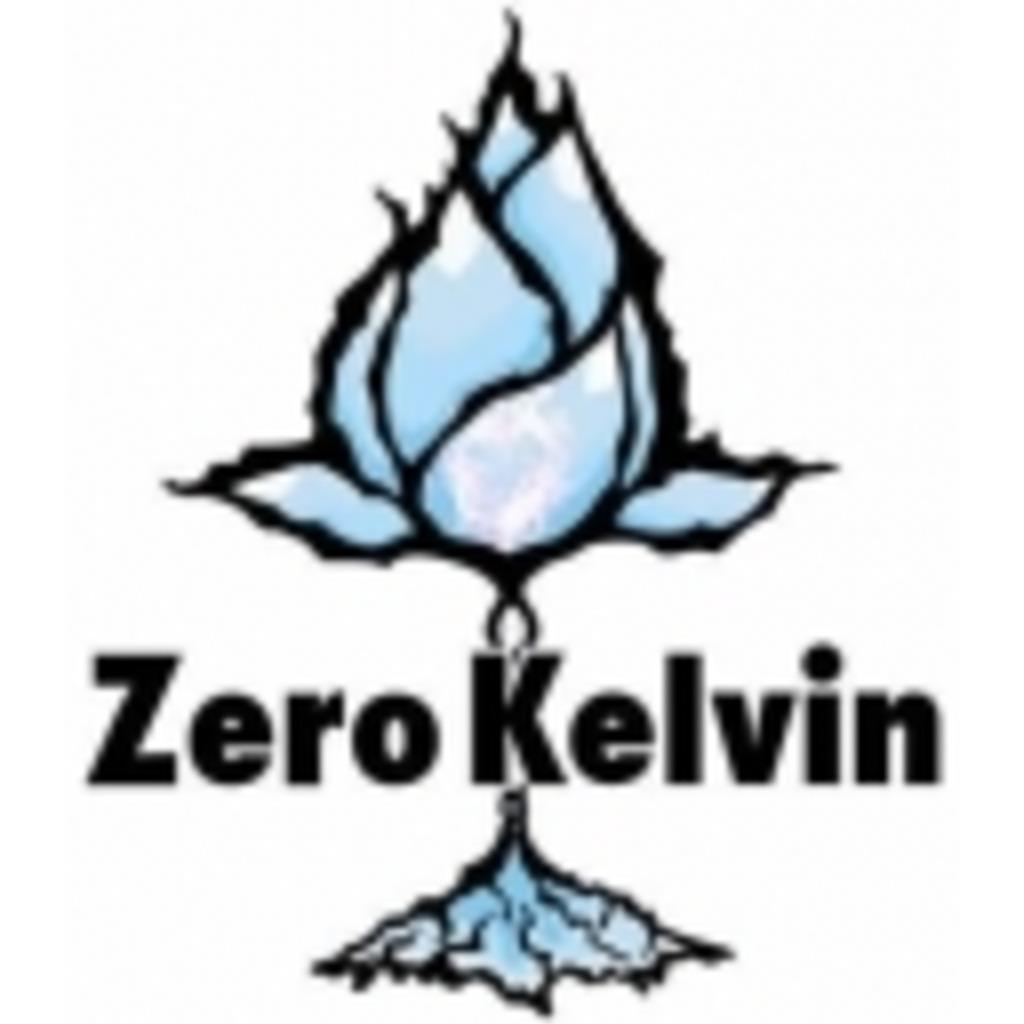 創作ギルド「Zero Kelvin」