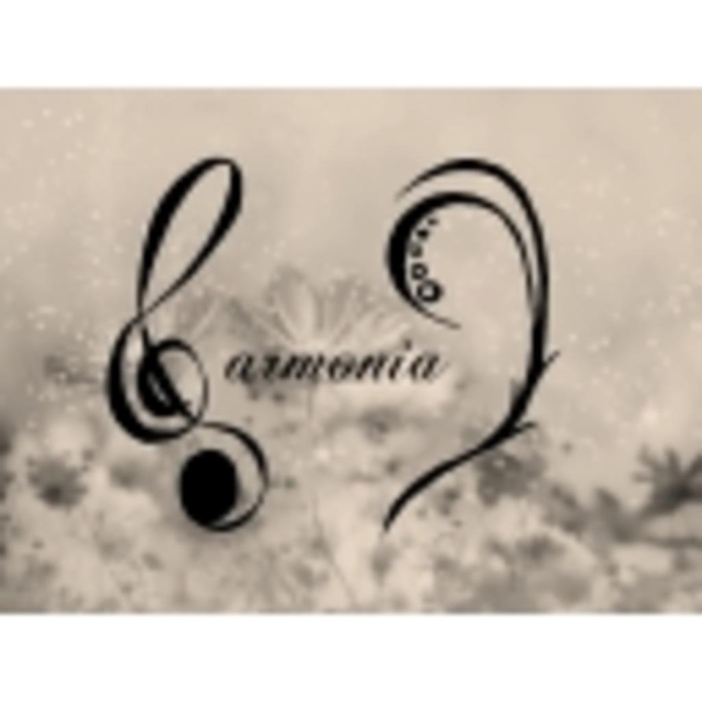 armonia~アルモニア~