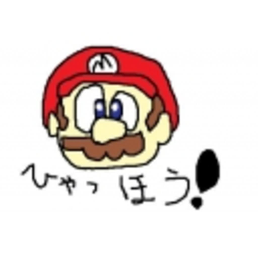 【M.I】生っちゃおーぜ