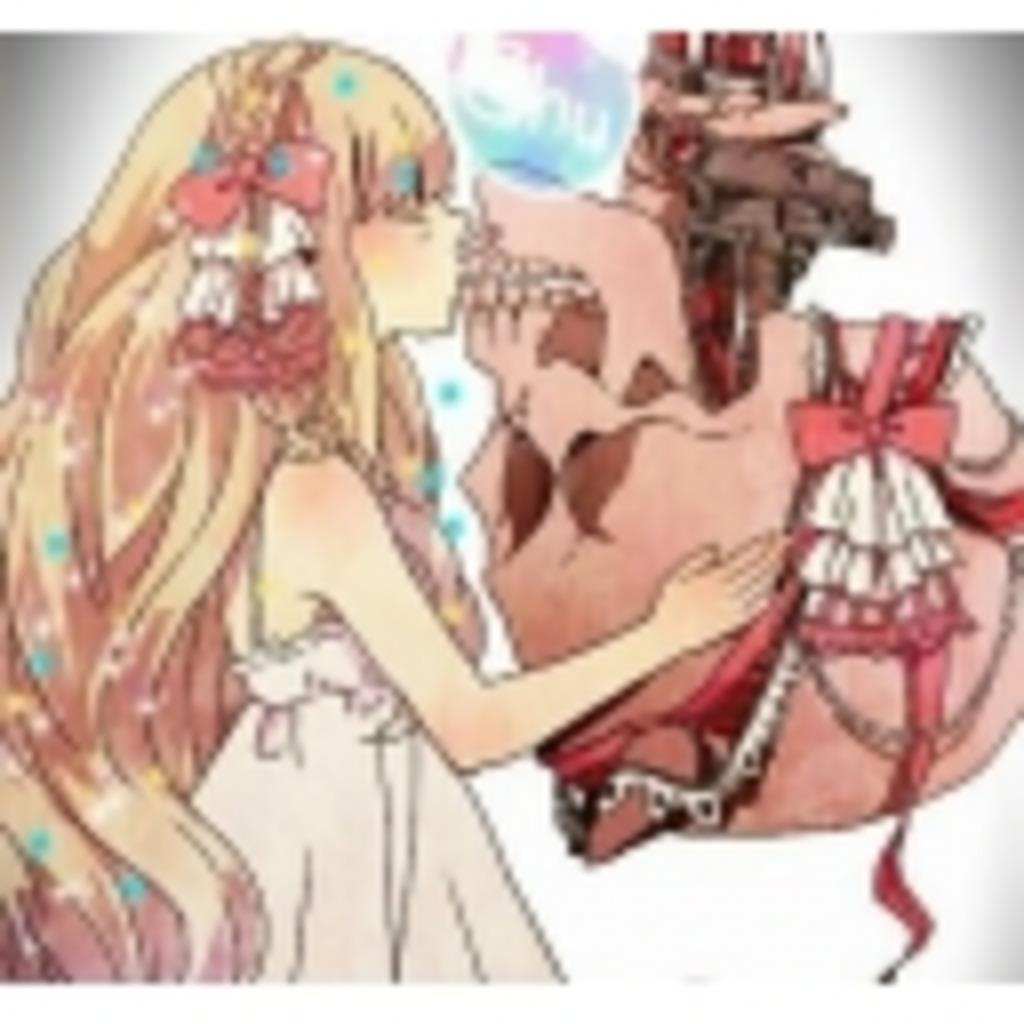 Rёiya&Sakura want to tell you.....