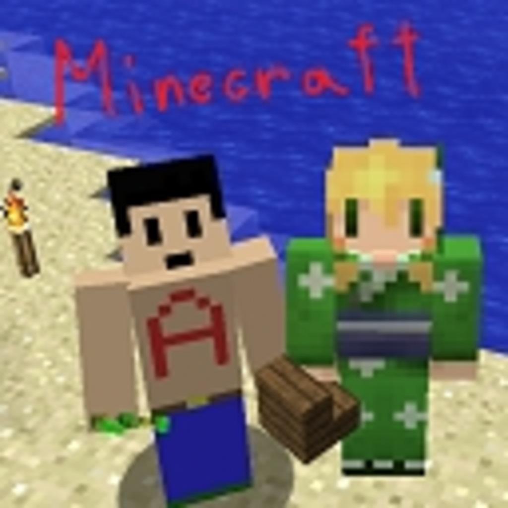 minecraftは『みねくらふと』と覚えるといい。