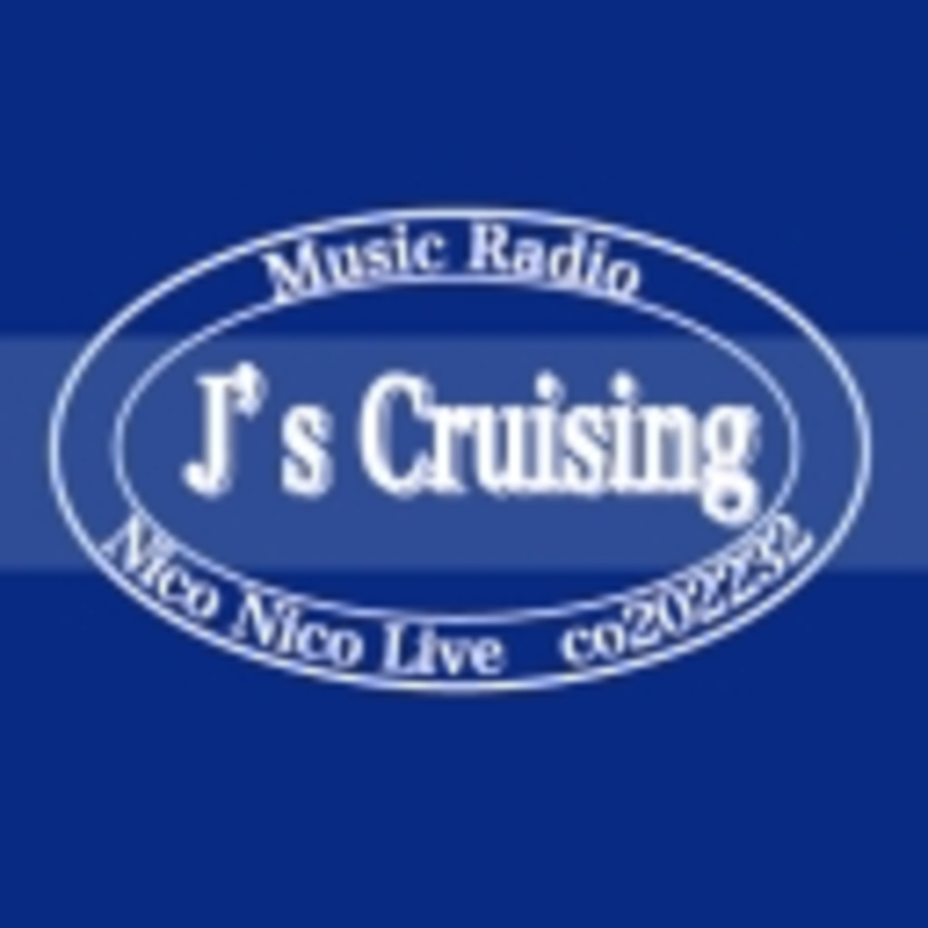 J's Cruising