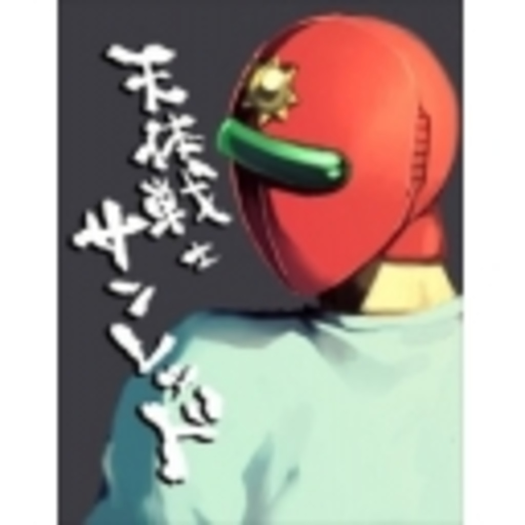 kusohage.com