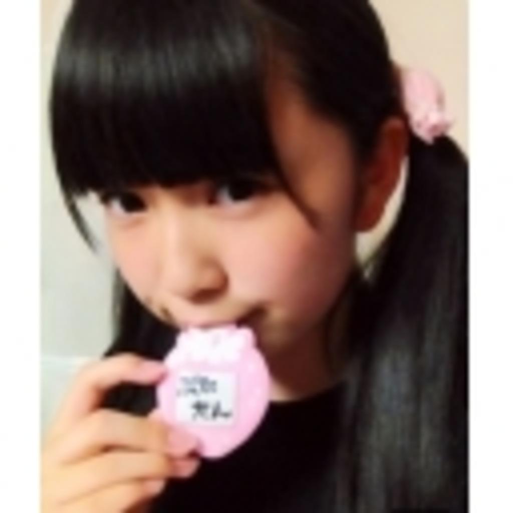 【公式】おやゆびプリンセスコミュニティ☆彡
