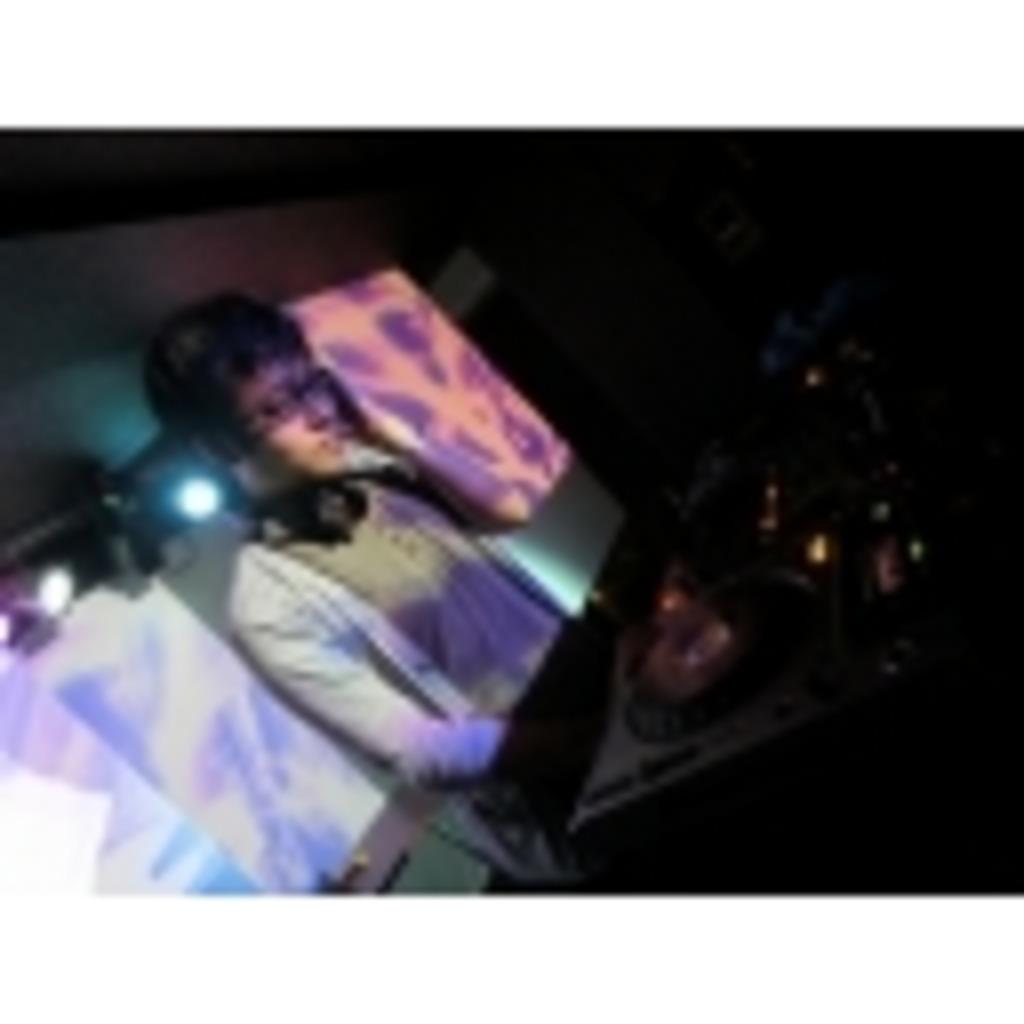 TAKASHIX - Transylvania - Uplifting Sound Space