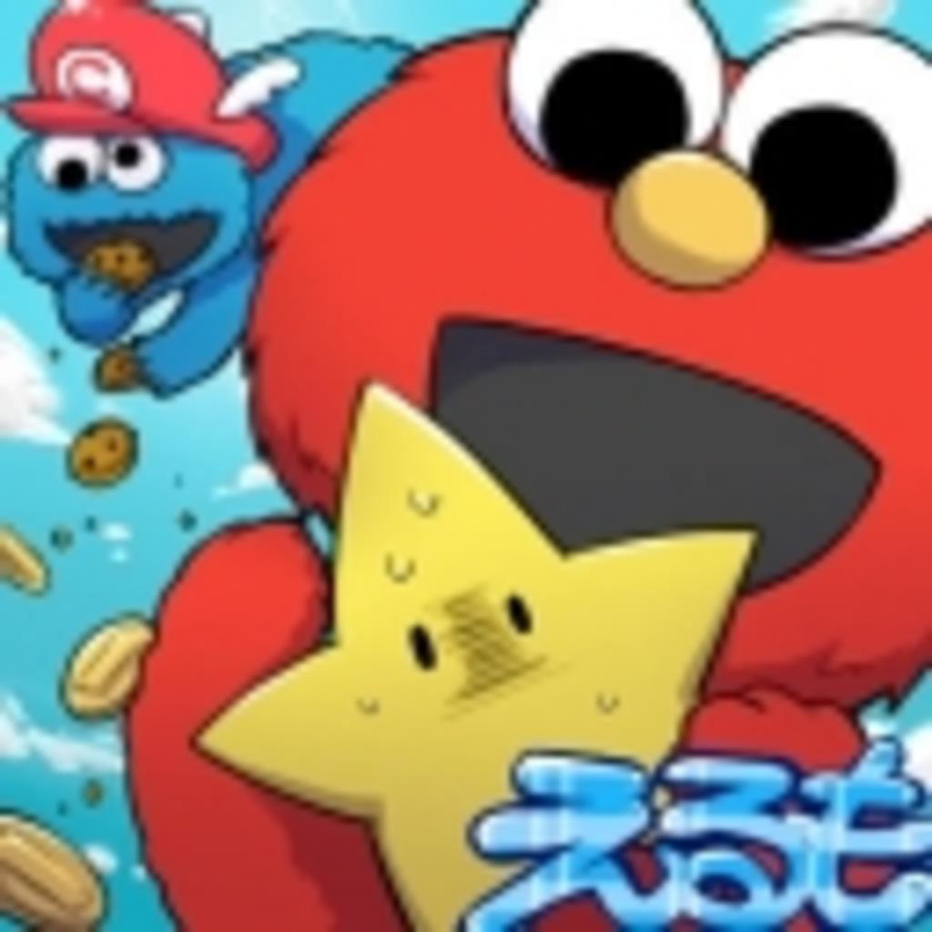 マリオ64☆120枚クリアタイムアタックやるよ!