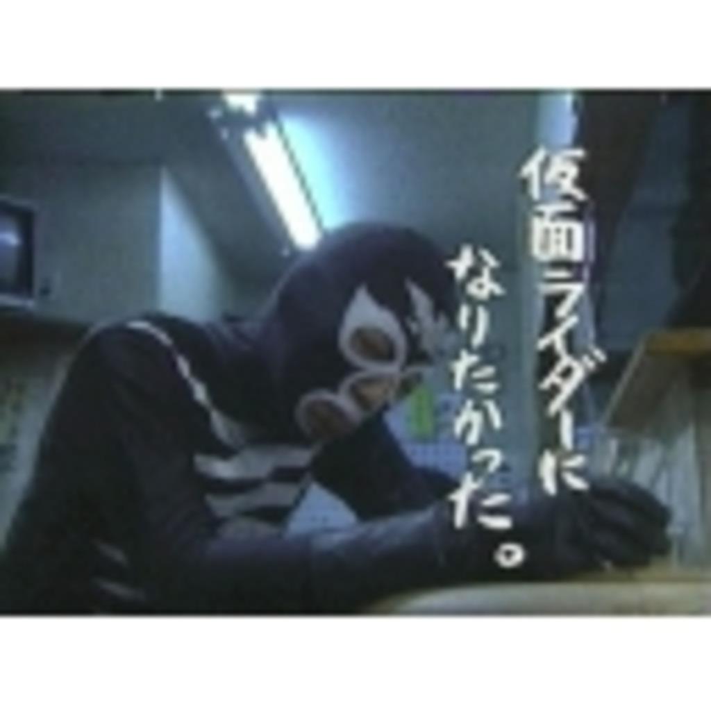 【初見さん歓迎】雑談ライダーW【生放送初心者】