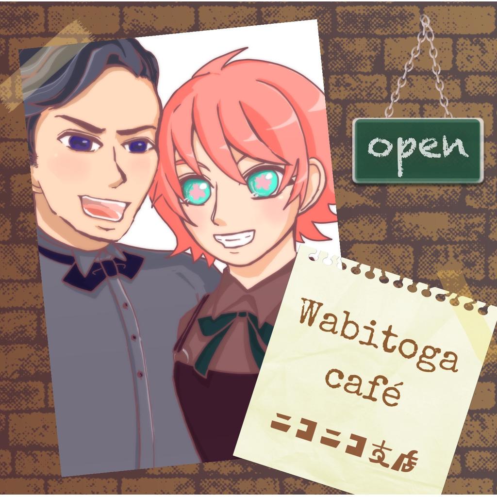 Wabitoga café