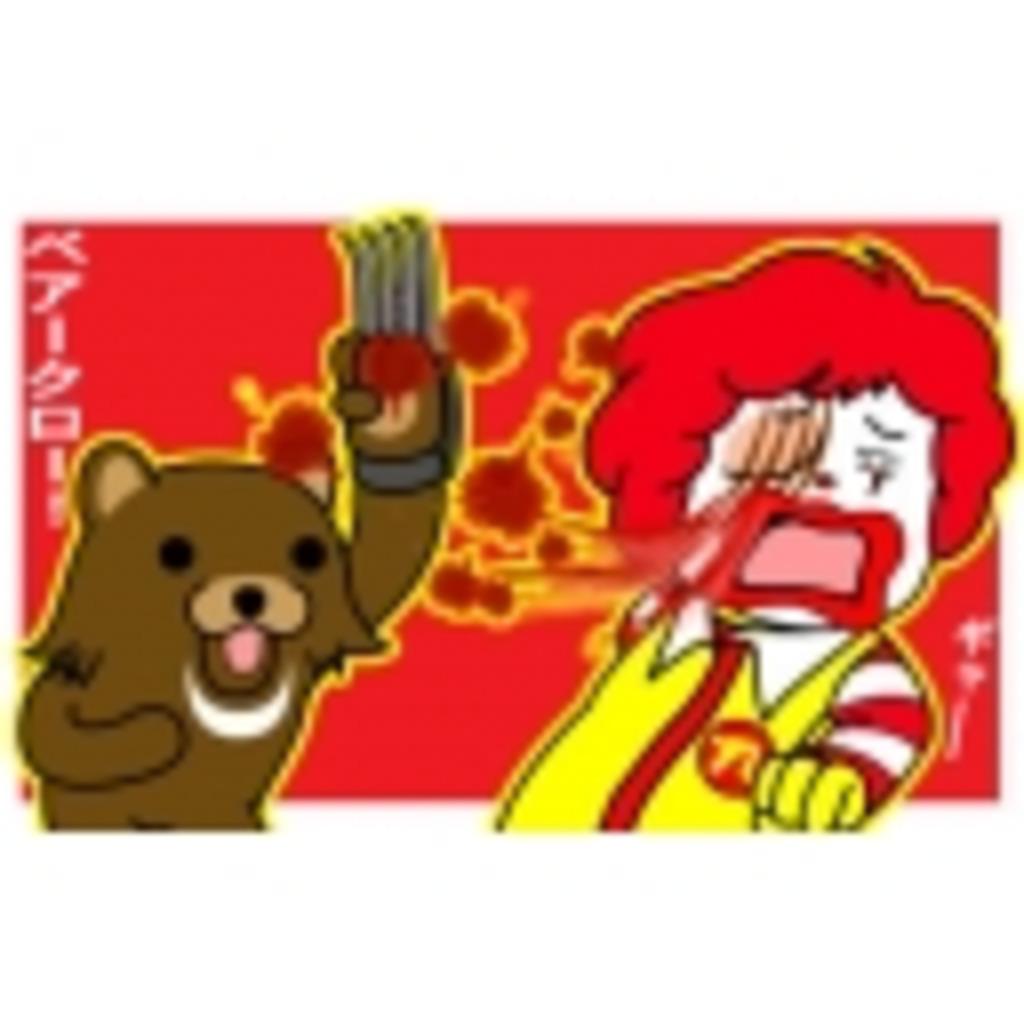 PCゲーム プレイ ニコ生 ねんじろ !